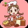 脱出ゲーム 開店!焼きたてパン屋さんをリリースしました。