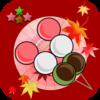 脱出ゲーム 「不思議な古時計のある甘味処」iOS版&Android版をリリースいたしました。