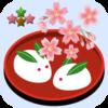 脱出ゲーム 「脱出ゲーム なごり雪に散る夢見草 」iOS版&Android版をリリースいたしました。